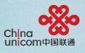 china unicom business support